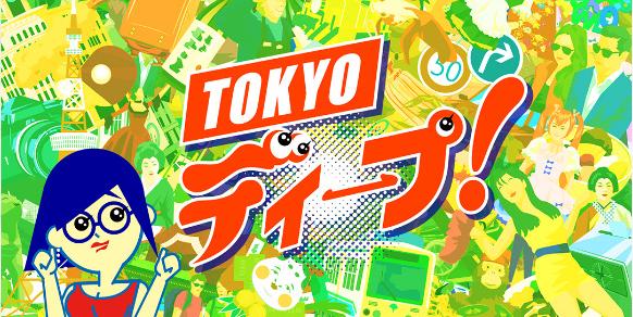 終了)9/17(月)放送 NHK BSプレ...